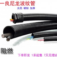 PA阻燃尼龙波纹管 电线保护套管塑料波纹软管