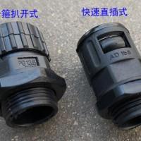 PP原料塑料波纹管接头线缆保护穿线阻燃波纹软管直插快速管接头
