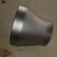 批发偏心同心 异径管 大小头 碳钢大小头 不锈钢大小头