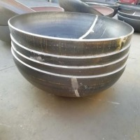 封头厂家封头碳钢锥形平底大口径管帽管封头螺形碳钢封头按需定制