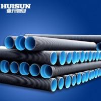 扬州HDPE聚乙烯双壁波纹管 PE管材管件厂家