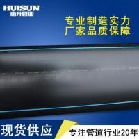黑色聚乙烯PE给水管材 地暖给水排污自来水管