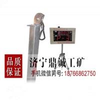 YSJ-20语音数显自动播报检力器 消防碳钢不锈钢检力器