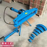 3寸手动液压弯管机 不锈钢圆管弯管器 无缝钢管水管折弯机