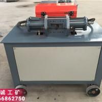 贵州贵阳50型液压钢管开孔机 不锈钢管冲弧机 钢管焊接绞口机