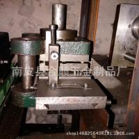 生产各种电动机支架 冲压件钣金件金属制