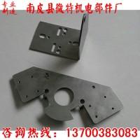 低价直销金属五金制品 精密不锈钢拉伸件五金冲压件挤压件