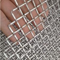 供应锰钢金属编织轧花网