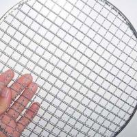 不锈钢304过滤筒 圆孔冲孔板过滤油