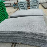 304不锈钢轧花网黑钢锰钢轧花网 黑色铁丝轧花网