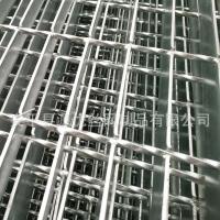格栅板 钢格栅板 热镀锌平台钢格板