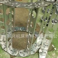 防塌陷钢制拖链 穿电缆线钢铝拖链