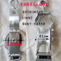 放线滑车 电缆滑轮 坐挂两用尼龙滑轮 电力施工吊滑轮