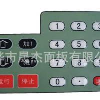 PVC按键贴膜 PVC面贴 控制面板贴膜