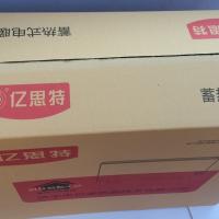 7层电暖器纸箱 加强型瓦楞纸箱