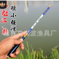 碳素超轻超硬溪流竿手竿便携钓鱼竿