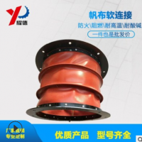 机伸缩软连接 耐高温防腐蚀硅胶软连接 风机帆布软连接