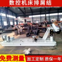 批发链板式排屑机 数控车床输送排屑机 机床排屑器可定做