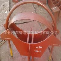 批103C形螺杆管夹103150299