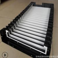 风琴防护罩 柔性风琴式导轨防护罩 防尘防水防油防尘罩