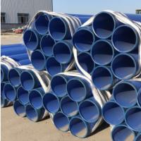 内环氧外PE防腐钢管 双壁波纹管热浸塑钢管