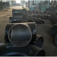 无缝三通 碳钢 不绣钢 合金钢 焊接 冷拔三通 品质保证
