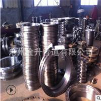卷制大型法兰厂家板式平焊法兰厂家优质带颈对焊法兰平焊法兰