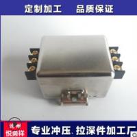 五金冲压件加工 滤波器外壳 不锈钢金属电源壳体