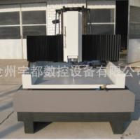 1313标准型数控金属模具雕铣机 铜铝雕刻机