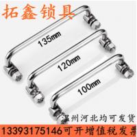拓鑫锁具LS506 工业拉手 折叠拉手 机箱拉手