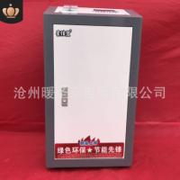 家用电锅炉 电采暖炉 电壁挂炉 家用电暖器 碳纤维电暖器