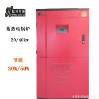 新品蓄能电锅炉中标产品节能电采暖锅炉工程选款