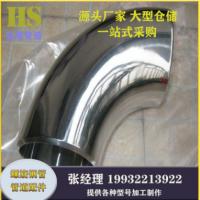 碳钢弯头、不锈钢弯头、合金弯头、锻造弯头