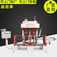 多种规格的射芯机 覆膜砂造型机 安全高效射芯机