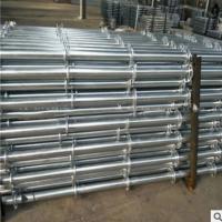 盘扣式脚手架圆盘轮扣式 热镀锌桥梁建筑工地专用钢管支架