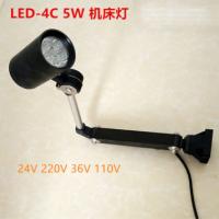 LED-4C -3C机床工作灯 机床照明灯