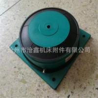 减震器 机床充气式减震垫铁 圆垫铁 调整垫铁 调节垫铁