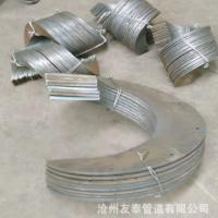单片加厚锰钢螺旋叶片 一体加厚锰钢螺旋叶片