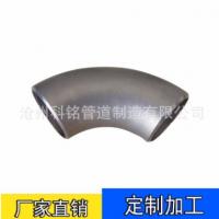 碳钢不锈钢焊接承插弯头锻制合金钢螺纹弯头镀锌管件