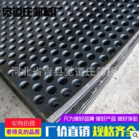 通风板 洞洞板 筛网 筛选板 过滤板 钻孔钢板
