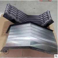 可伸缩钢板防护罩 导轨钢板防护罩 伸缩防尘罩