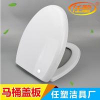 白色普通坐便马桶盖板塑料马桶盖工程PP材质