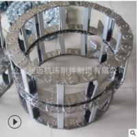 机床钢铝TL拖链 不锈钢坦克链条 钢制电缆拖链