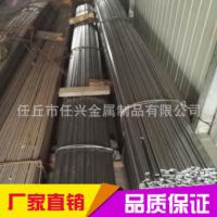 优质热轧方钢现货供应 不锈钢扁钢欢迎进店选购