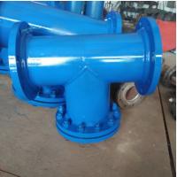 化工管道清除固体杂质T型过滤器效果好质量优源头