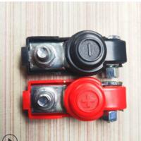 汽车蓄电池桩头 加厚电瓶接线端子