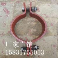 化工标准HG/T21629-1999基准型双螺栓管夹