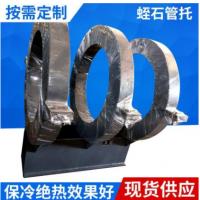 高效节能绝热管托 T型蛭石隔热管托 保温管道绝热支座
