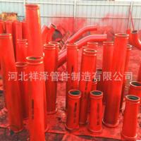 混凝土输送泵车通铺耐磨焊 变径管 三一中联变径管