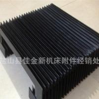 pvc风琴防护罩 导轨机床防尘罩 柔性伸缩防护罩耐高温防护罩